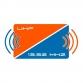 MIFARE &UHF Karta dualna biała z numerem 13,56 MHz & 866MHz